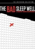 The Warui yatsu hodo yoku nemuru (The Bad Sleep Well)