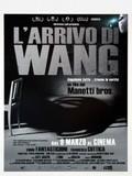 The Arrival of Wang (L'arrivo di Wang)