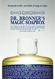 Dr. Bronner's Magic Soapbox