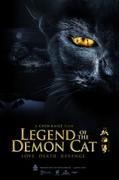 Legend Of The Demon Cat (K�kai)