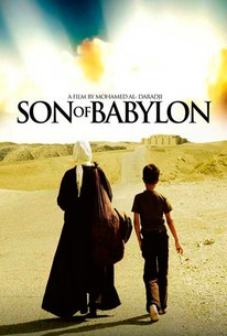 Son of Babylon (Ibn Babil)