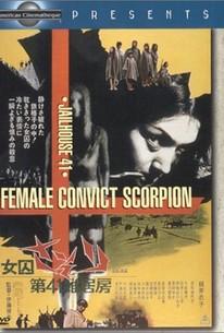 Female Convict Scorpion: Jailhouse 41 (Joshuu sasori: Dai-41 zakkyo-bô)