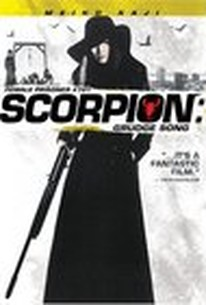 Joshuu sasori: 701-gô urami-bushi (Female Prisoner Scorpion: #701's Grudge Song)