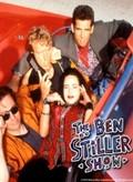The Ben Stiller Show: Season 1
