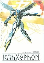 RahXephon - Vol. 1: Threshold
