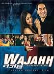 Wajahh: A Reason to Kill