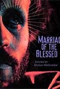 Arousi-ye Khouban (Marriage of the Blessed)