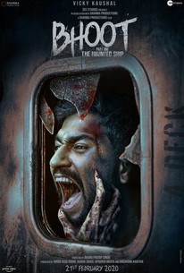 BHOOT - Part One: The Haunted Ship