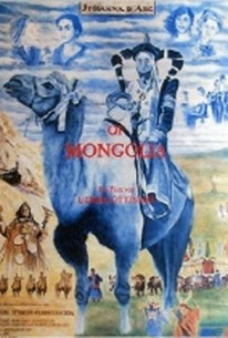 Johanna D'Arc of Mongolia (Joan of Arc of Mongolia)