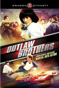 The Outlaw Brothers