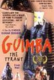 Guimba, un Tyran une époque (Guimba, a Tyrant and His Era)