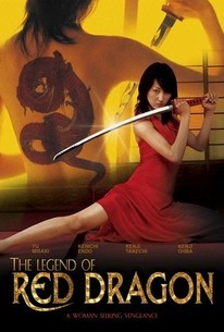 The Legend of Red Dragon (Sekiryû no onna)