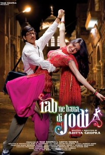 Rab Ne Bana Di Jodi (A Couple Made by God) (A Match Made in Heaven)