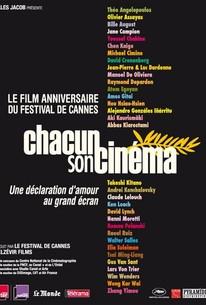Chacun son cinéma (To Each His Cinema)