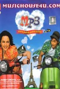 MP3: Mera Pehla Pehla Pyar