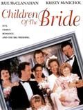 Children of the Bride
