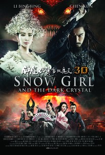 Image result for Zhongkui Snow Girl and the Dark Crystal (2015)