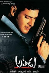 Athadu (2005) 720p 1.7GB UNCUT HDRip [Hindi DD 2.0 – Telugu DD 5.1] MKV