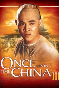 Once Upon a Time in China 3 (Wong Fei Hung ji saam: Si wong jaang ba)