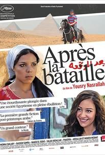 Baad el Mawkeaa (After the Battle)