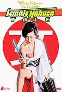 Female Yakuza Tale: Inquisition & Torture