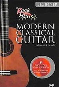 Learn Modern Classical Guitar - Beginner