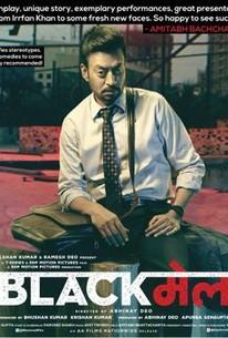 blackmail movie 2019
