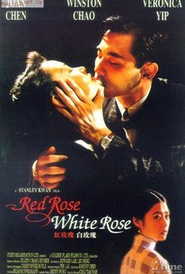Hong mei gui, Bai mei gui (Red Rose, White Rose)
