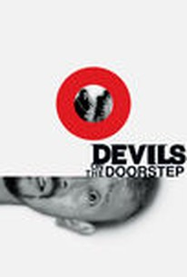 Devils on the Doorstep (Guizi lai le)