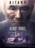 Chi to hone (Blood and Bones)