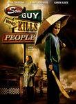 Some Guy Who Kills People