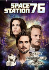 Space Station 76