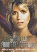 Cyberella: Forbidden Passions