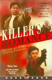 Killer's Romance