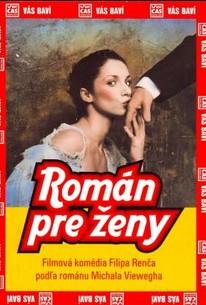 Román pro zeny (From Subway with Love)