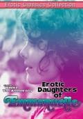 Erotic Daughters of Emmanuelle