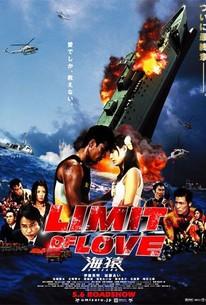 Limit of Love: Umizaru (Umizaru 2: Test of Trust)