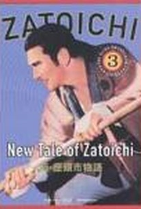 Zatoichi - The New Tale of Zatoichi
