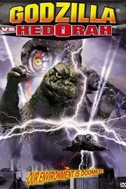 Godzilla Vs Hedorah (Gojira tai Hedorâ) (Godzilla vs. the Smog Monster)