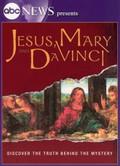 Jesus, Mary and Da Vinci