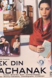 Ek Din Achanak (Suddenly, One Day)
