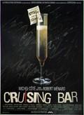 Cruising Bar (Meet Market)