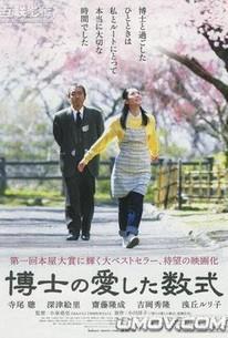 Hakase no aishita sûshiki (The Professor and His Beloved Equation)