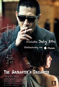 The Gangster's Daughter (Shaowu the Bad)