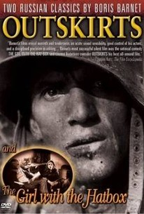 Okraina (Outskirts) (Patriots)