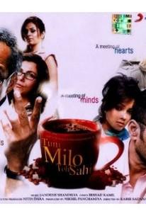 Tum Milo Toh Sahi