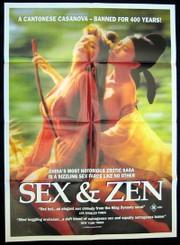 Rou pu tuan zhi tou qing bao jian (Sex and Zen)