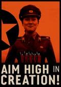 Aim High In Creation