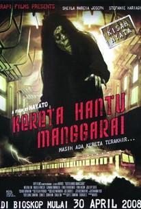 Kereta hantu Manggarai (The Ghost Train of Manggarai)