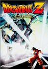 Doragon b�ru Z: Kono yo de ichiban tsuyoi yatsu (Dragon Ball Z: The Movie - The World's Strongest)